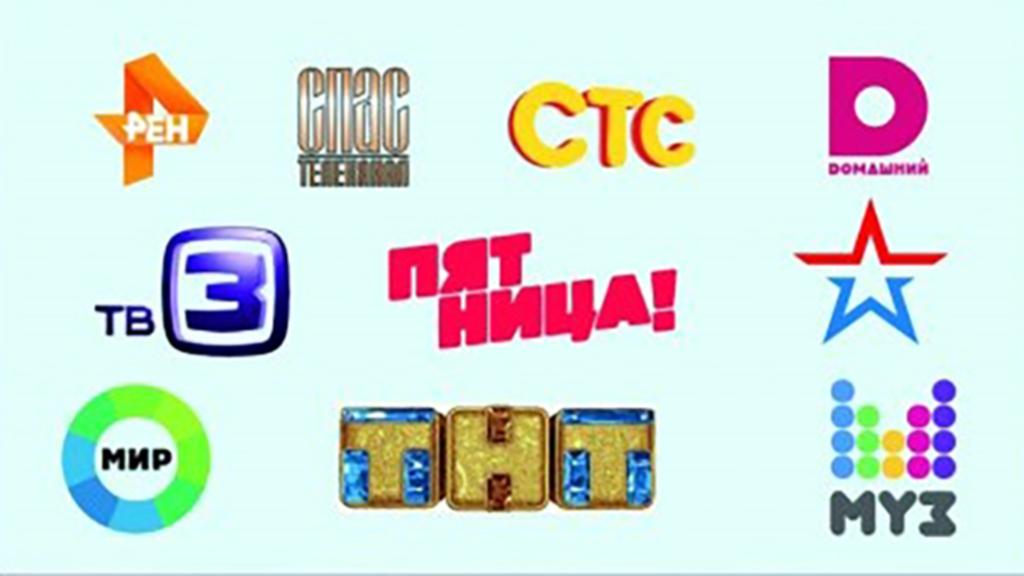 Восемь российских телеканалов получат дополнительную финансовую поддержку