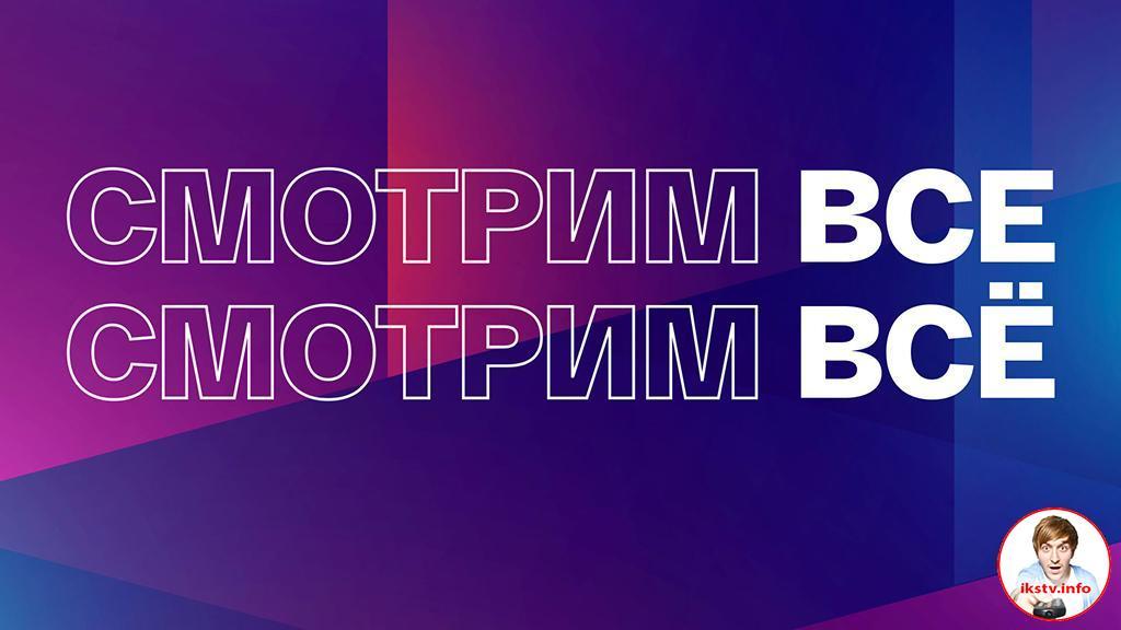 ВГТРК заявила о создании своего видеосервиса