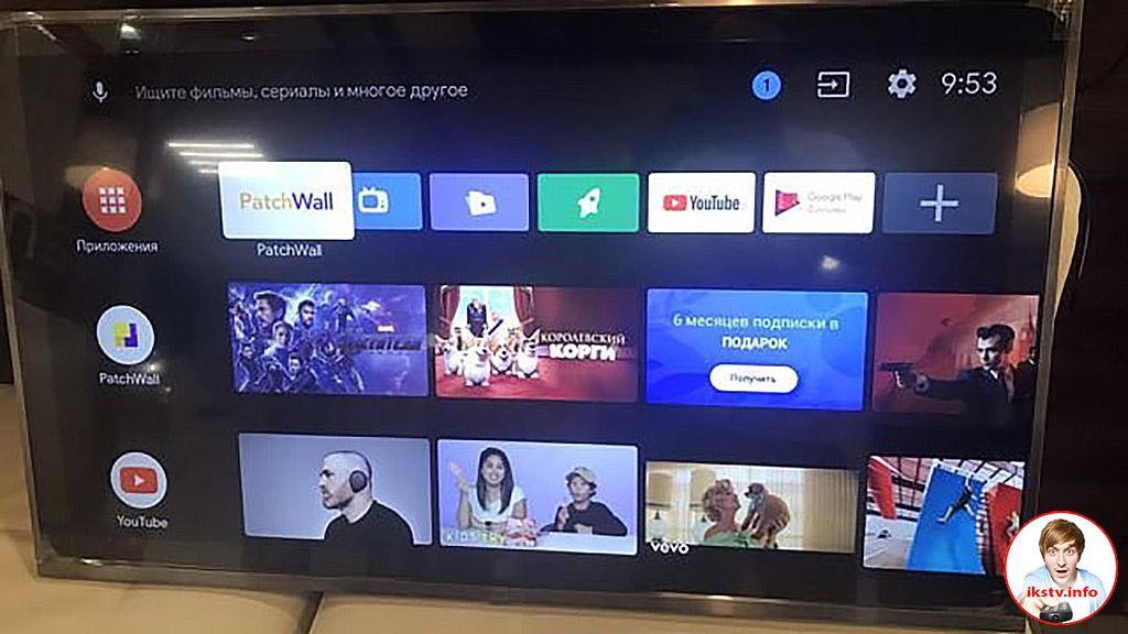 """Россияне в """"Черную пятницу"""" массово скупали телевизоры Xiaomi"""