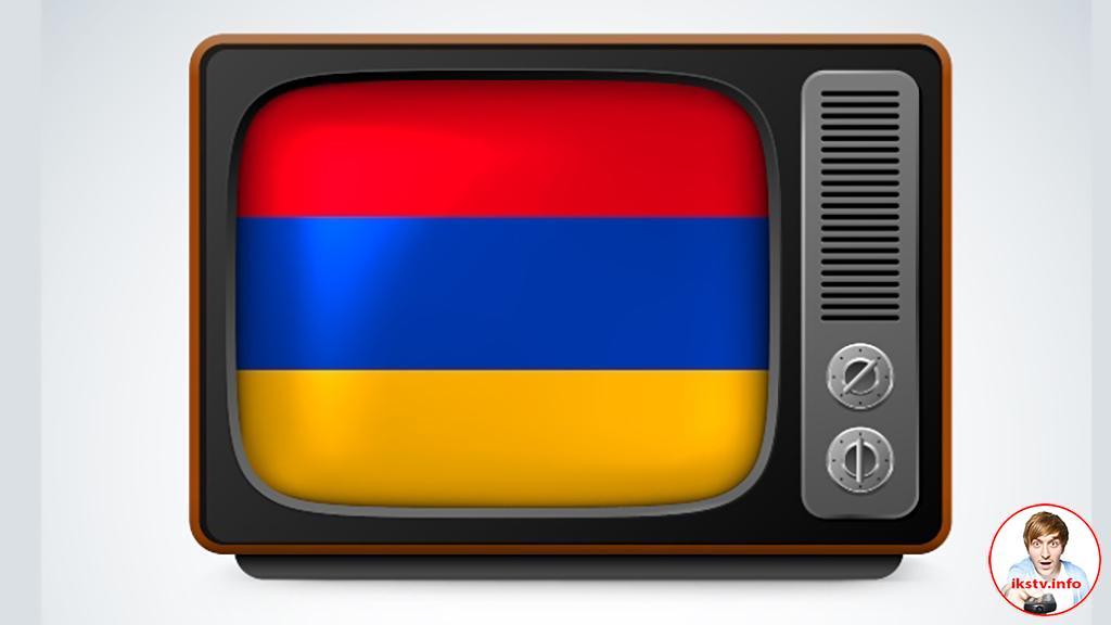 Армения планирует транслировать российские телеканалы по-новому