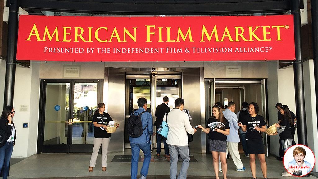 Пятый канал представил на американский кинорынок 5 проектов