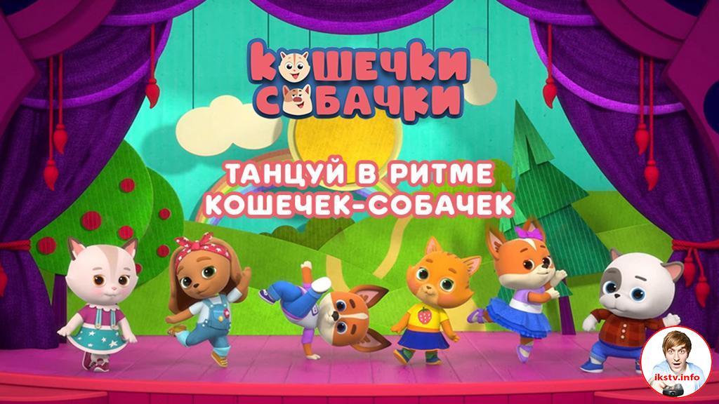 """На """"Мульте"""" запустили танцевальный конкурс"""