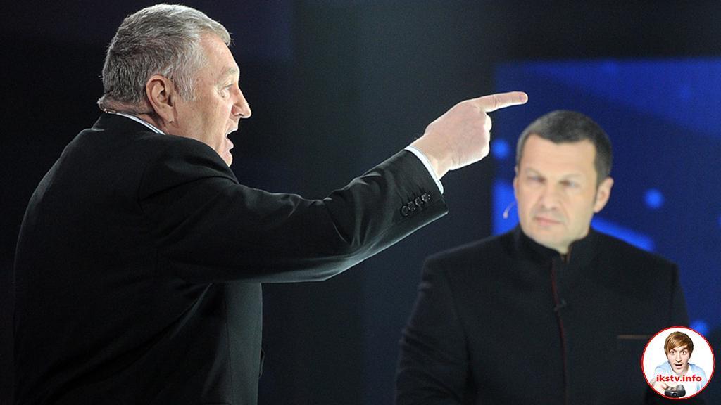 Жириновский на ТВ напророчил России семерых новых руководителей