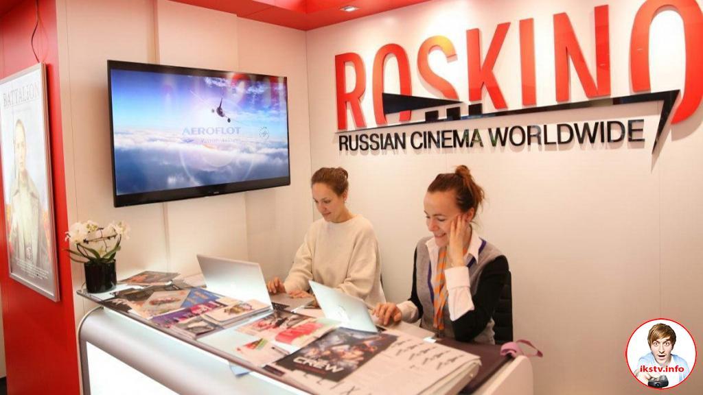 Роскино будет рекламировать российские фильмы за рубежом