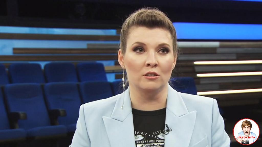 Скабеева назвала образцовый телепроект с альтернативной точкой зрения