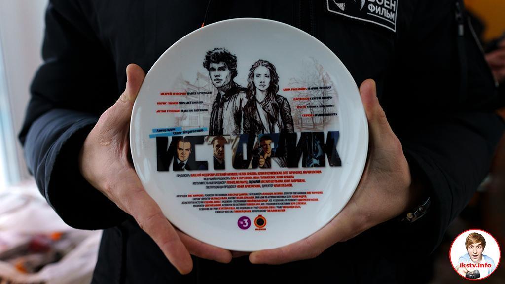 ТВ-3 и «Магнум» приступили к съёмкам сериала «Историк»