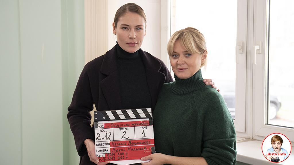 Российский сериал «Обычная женщина» купил шведский медиахолдинг