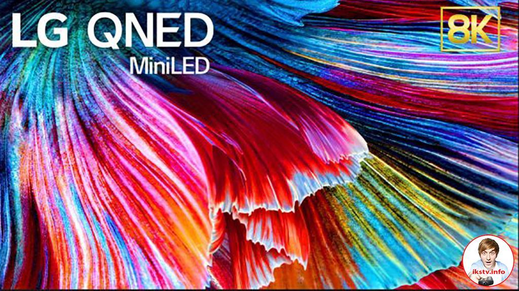 В LG анонсировали выпуск первого QNED MINI LED телевизора