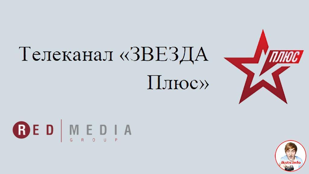 """Документальные проекты """"Звезды"""" получат независимость"""