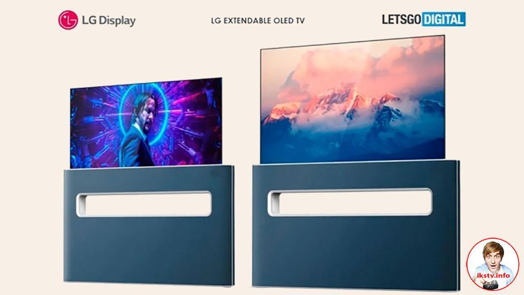 От ящика к телевизору: LG запатентовала выдвижной Смарт ТВ