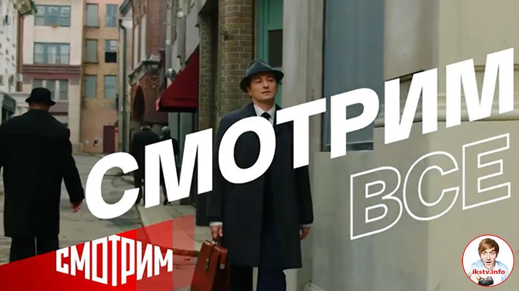 """""""Смотрим"""" попало на две ОС ТВ-приставок"""