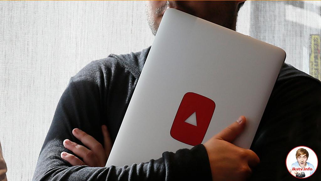 В YouTube реагируют на требования Роскомнадзора крайне неохотно