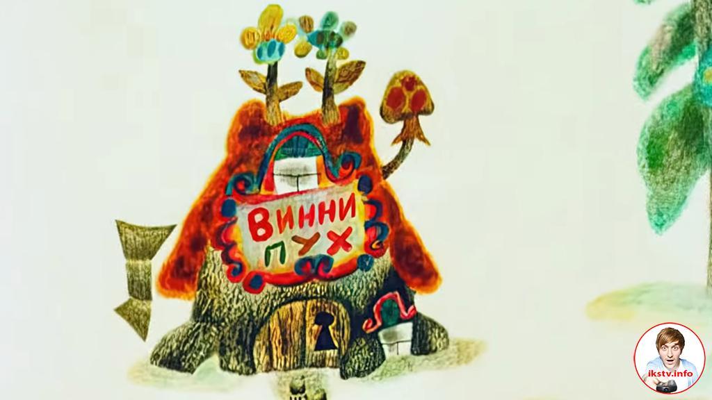 Энтузиасты модернизировали мультфильм про Винни Пуха