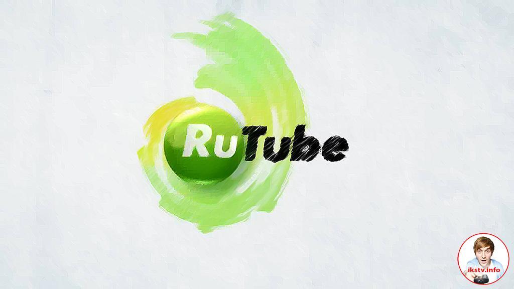У Rutube появится новое приложение для Смарт ТВ