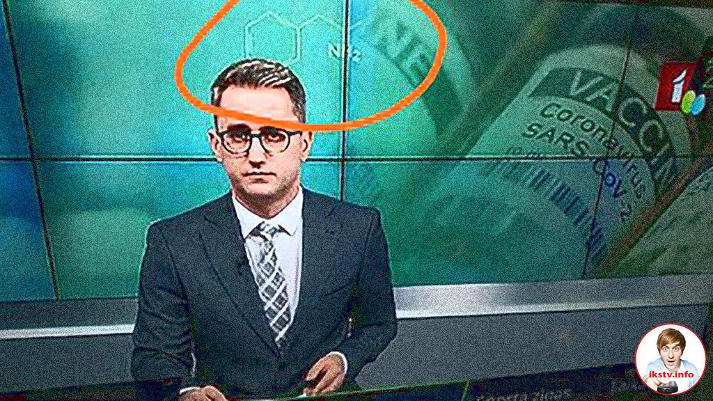 Латвийский телеканал показал формулу наркотика