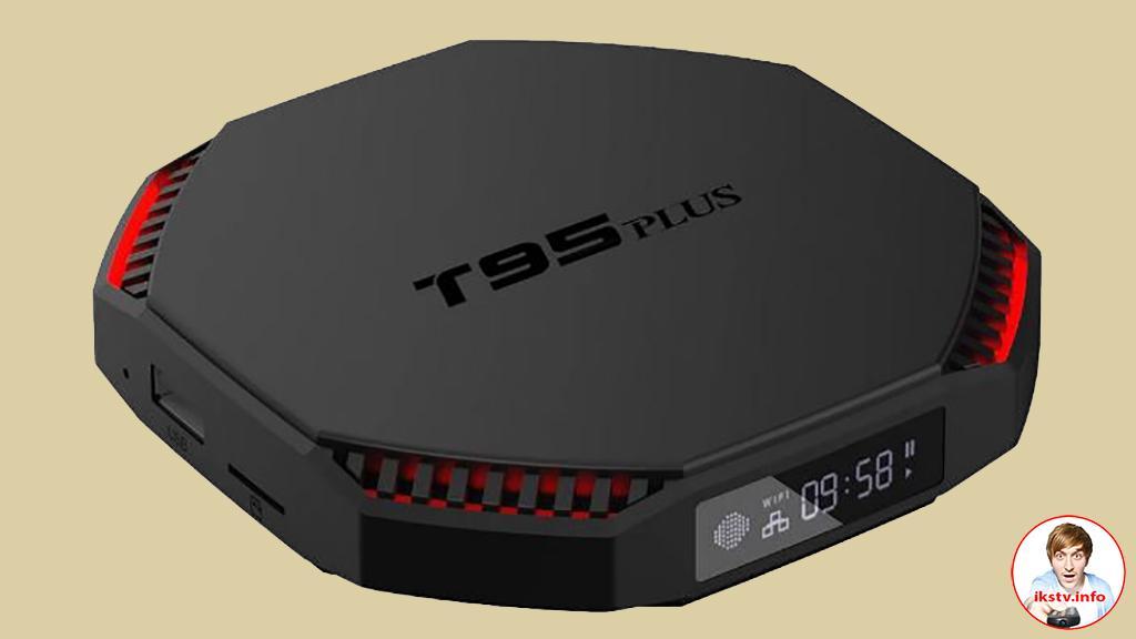 К новому стандарту: появилась приставка T95 Plus с 8 Гб ОЗУ