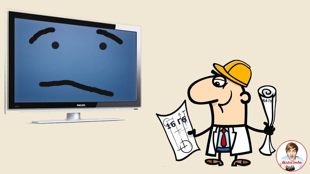 """Производители телевизоров """"застряли"""" в стандарте 16 Гб"""