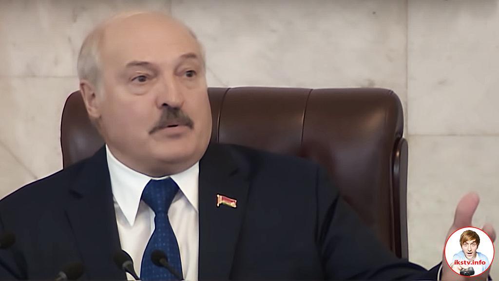 Лукашенко на ТВ заявил, что ждёт президента США для посадки