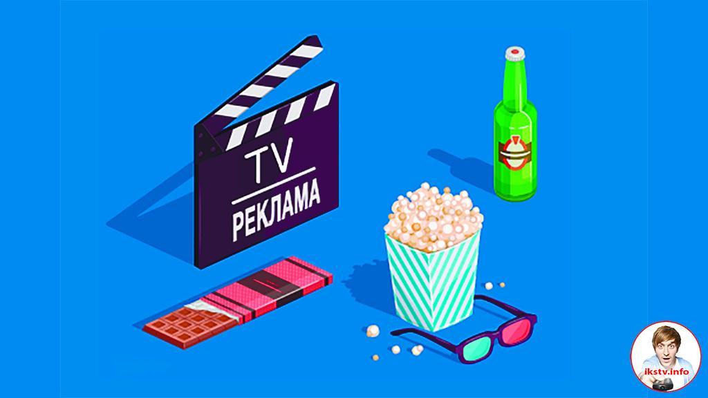 Российский рынок ТВ-рекламы восстанавливается