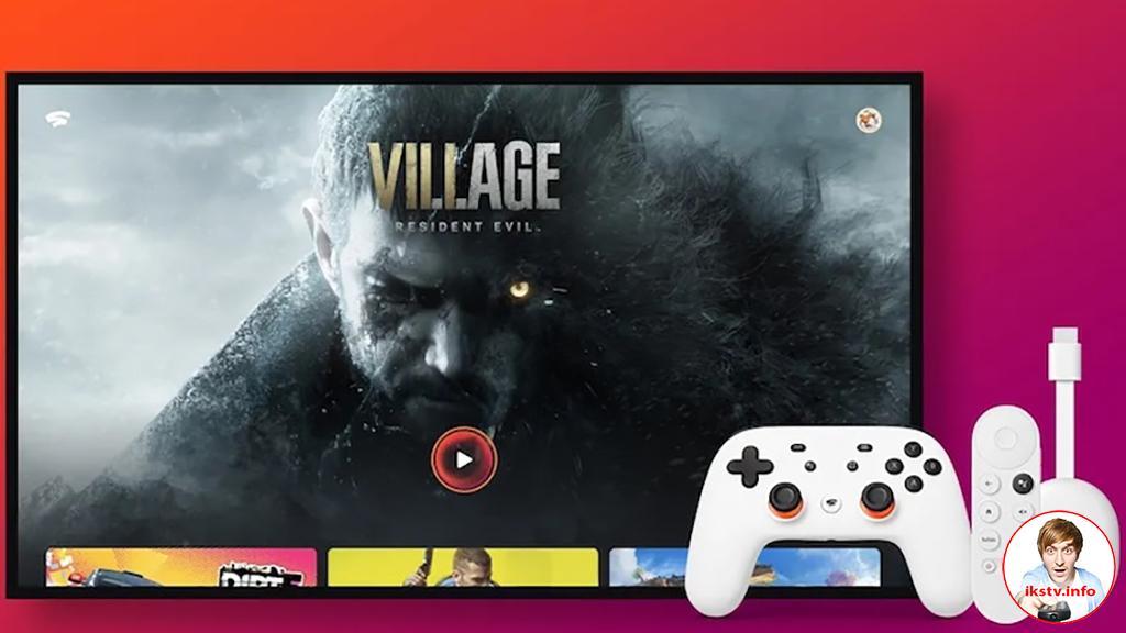 На Android TV грозятся запустить игровой сервис Google Stadia