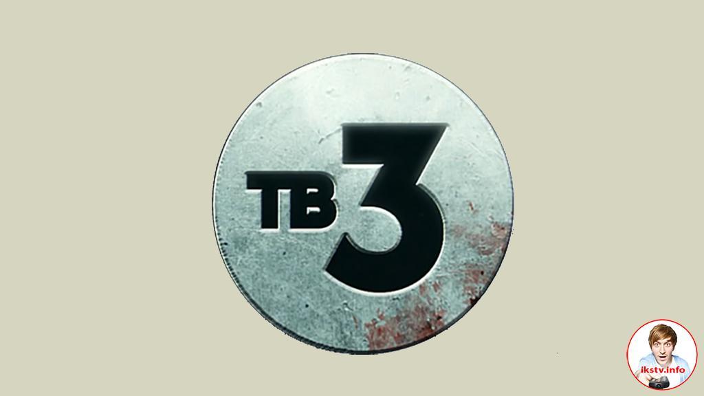 ТВ-3 порадует любителей фантастики
