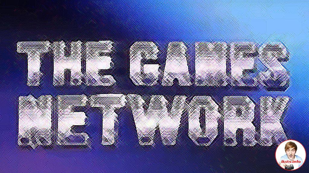 Игровому стримингу на ТВ — больше 30 лет
