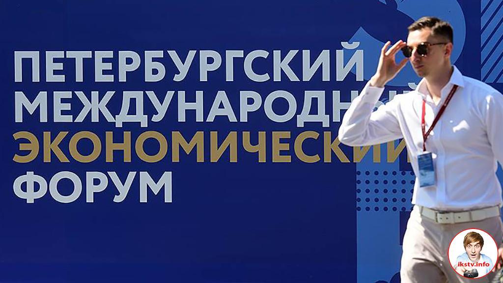 Rutube стал информационным партнёром ПМЭФ