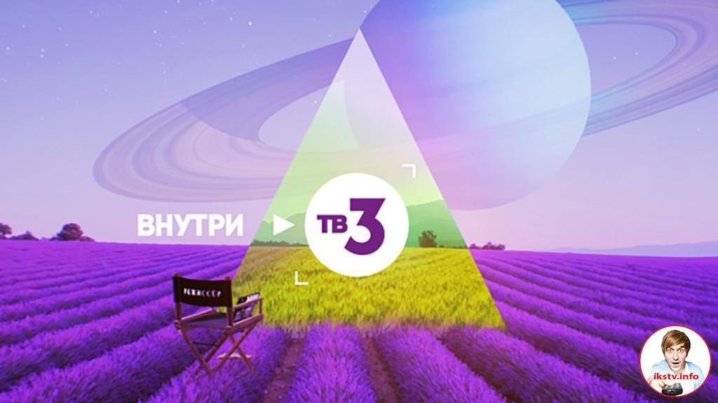 На ТВ-3 выпустили курс по русской литературе для слабослышащих