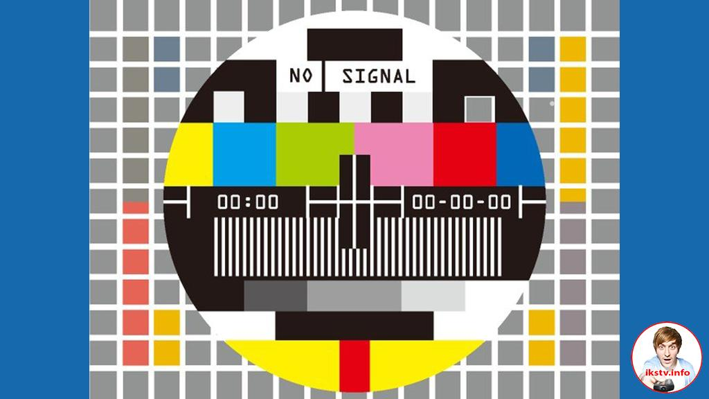 В США прекращено телевещание в стандарте NTSC