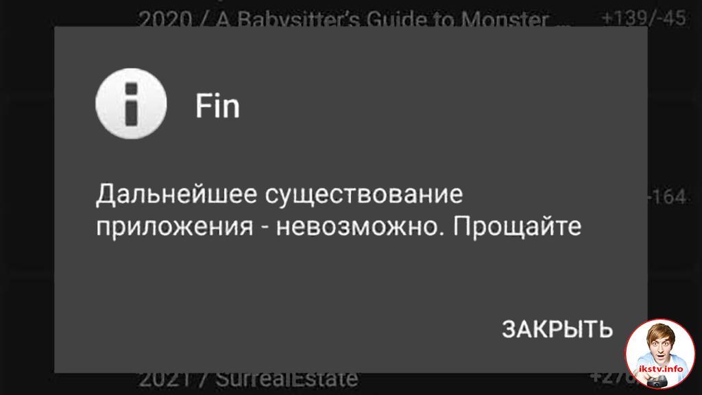 HD Videobox закрылся без предупреждения