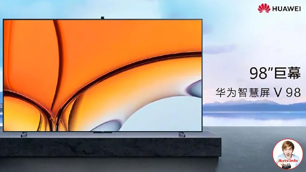В Huawei показали свой наиболее крупный Смарт ТВ